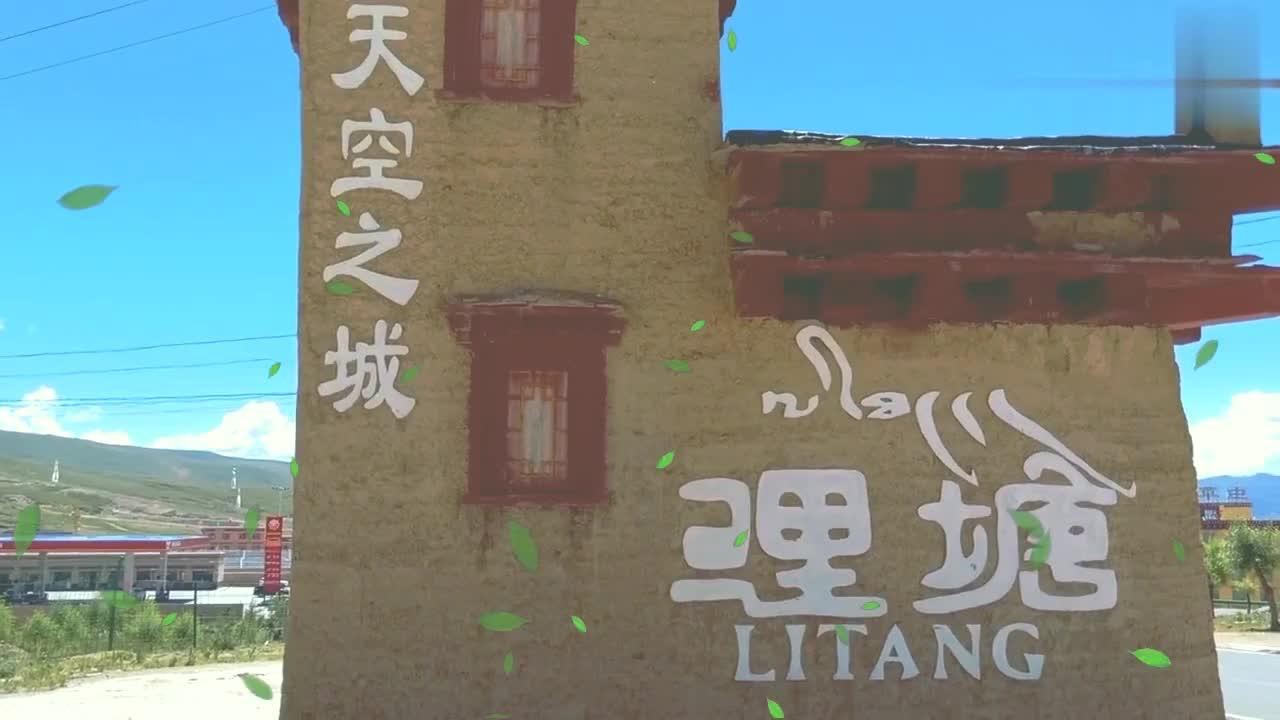 和吴老二自驾去西藏,他来以后我就不咋开车了,喷子又会喷我了吧