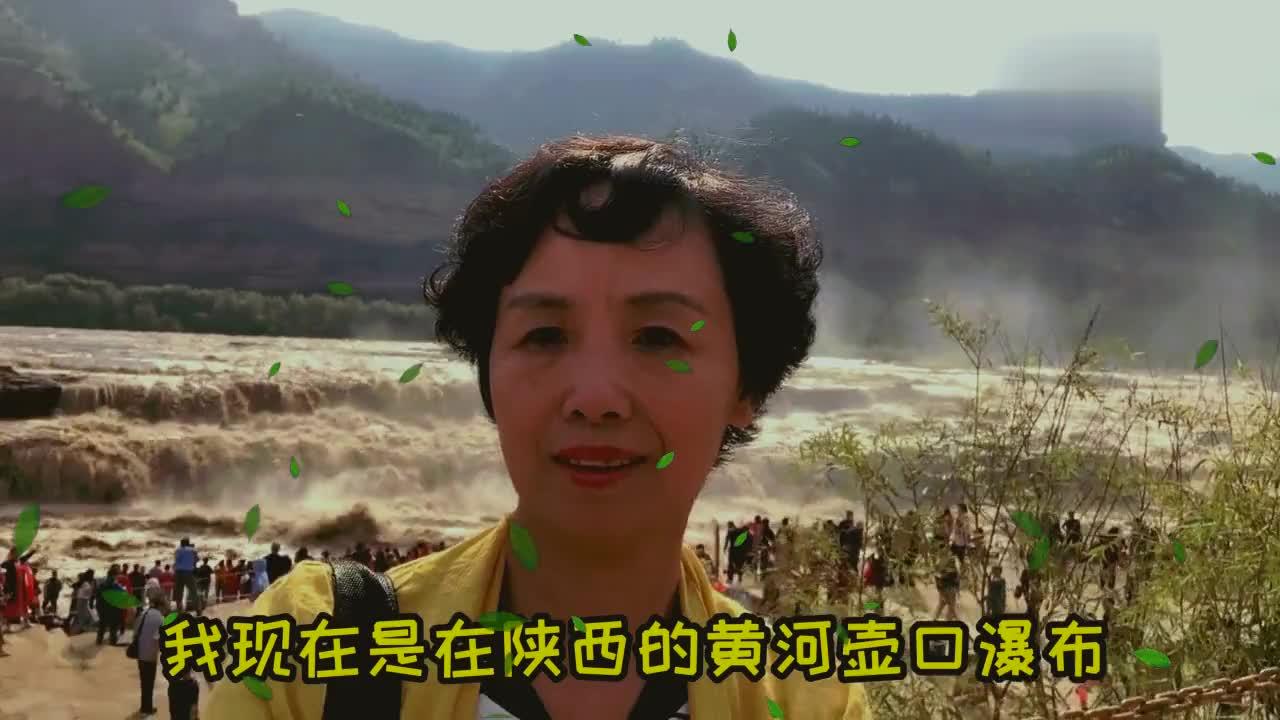 山西陕西黄河壶口瀑布差别很大,各有特色,太美了这次没看够。
