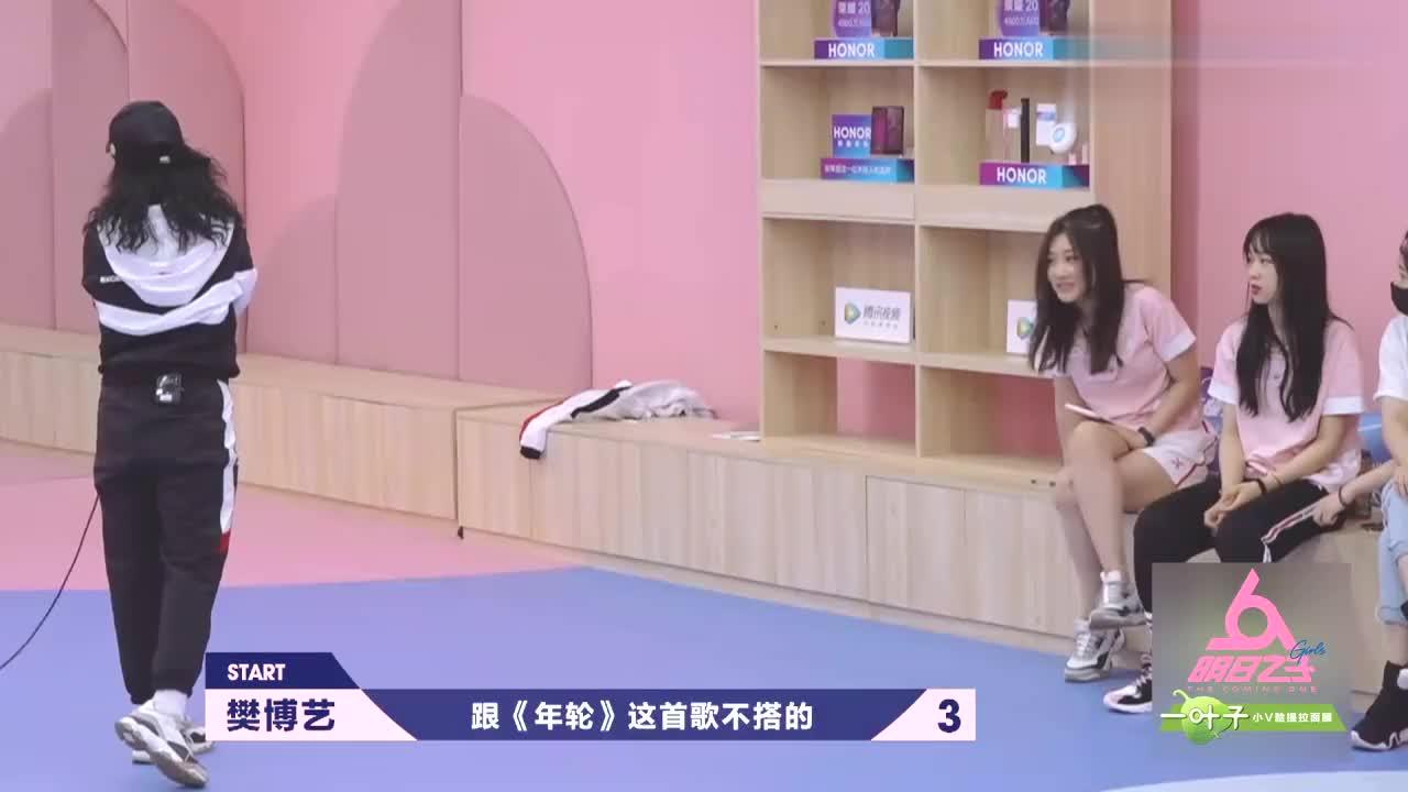 樊博艺被徐若侨激励却被多动症搞得头疼,咋啥都被你赶上了