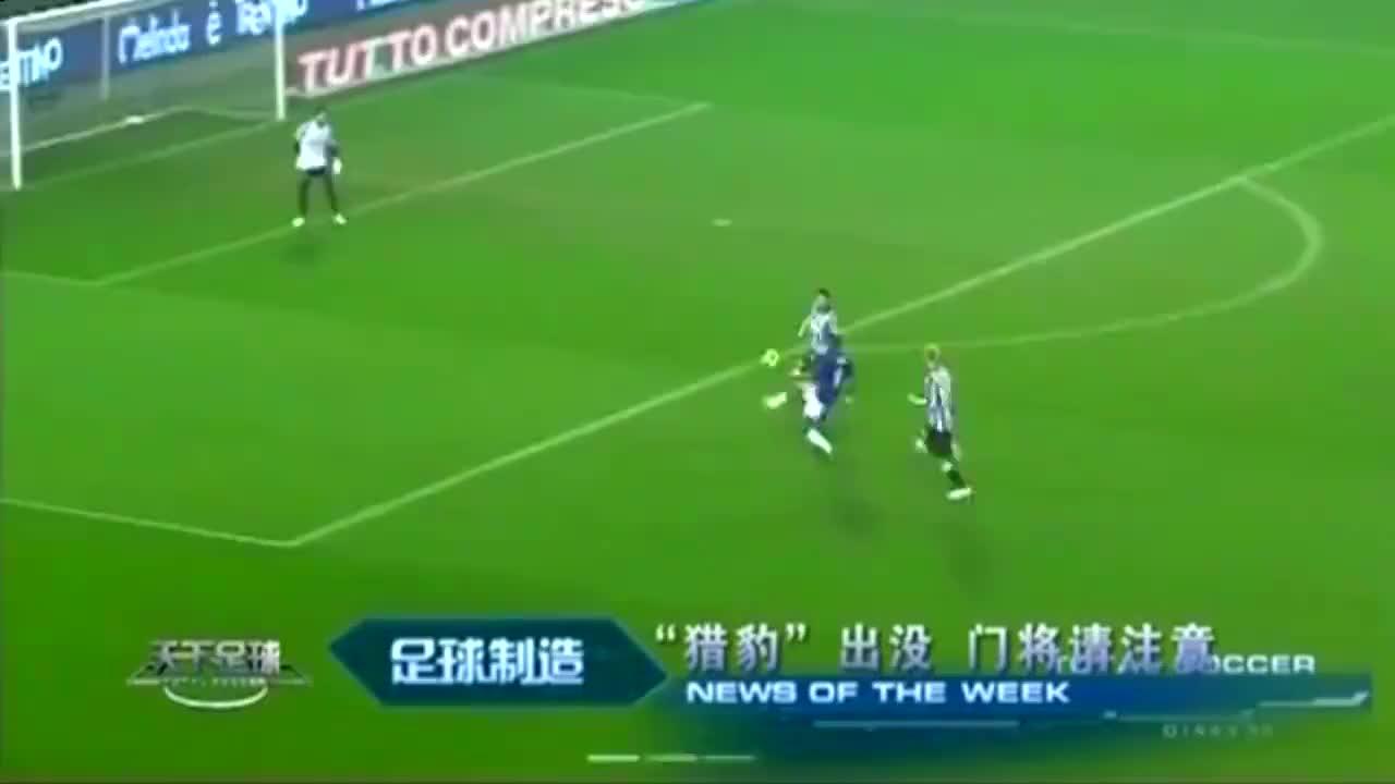 天下足球搞笑篇 看一次笑一次 埃托奥与布冯的相视一笑
