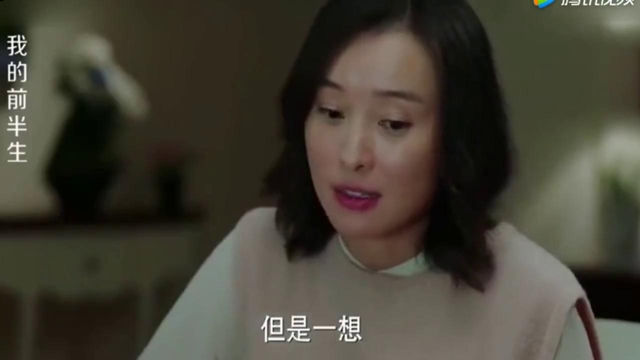 凌玲成功得到俊生,冷漠平儿只顾自己儿子,俊生后悔了!