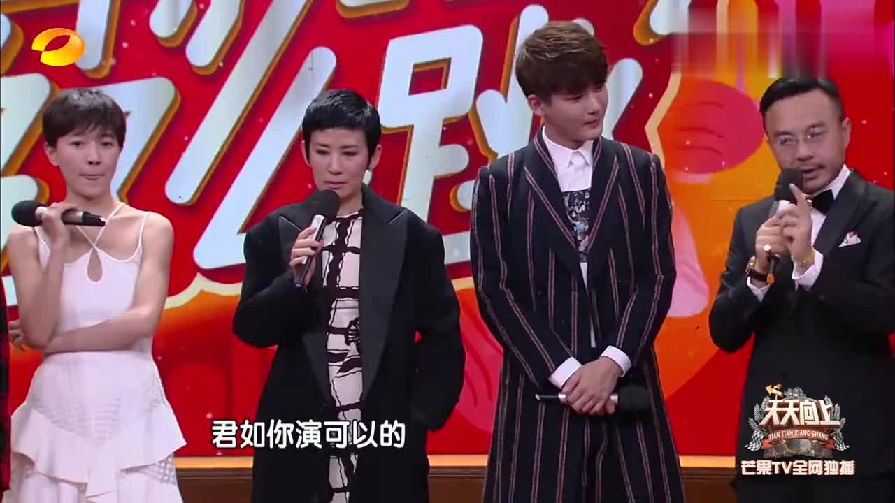 吴君如发现自己有喜剧天赋,从小被爸妈说长得丑,被迫干这行!