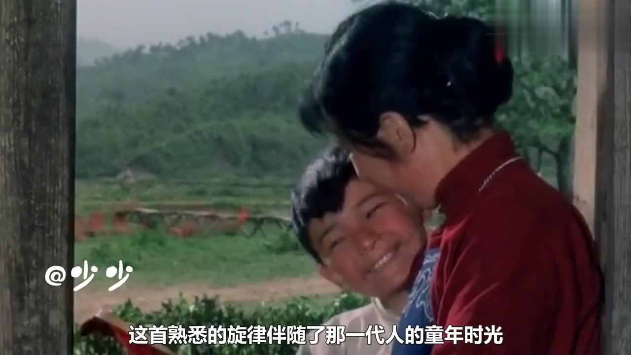 潘东子祝新运,因《闪闪的红星》走红,现任八一电影制片厂团长