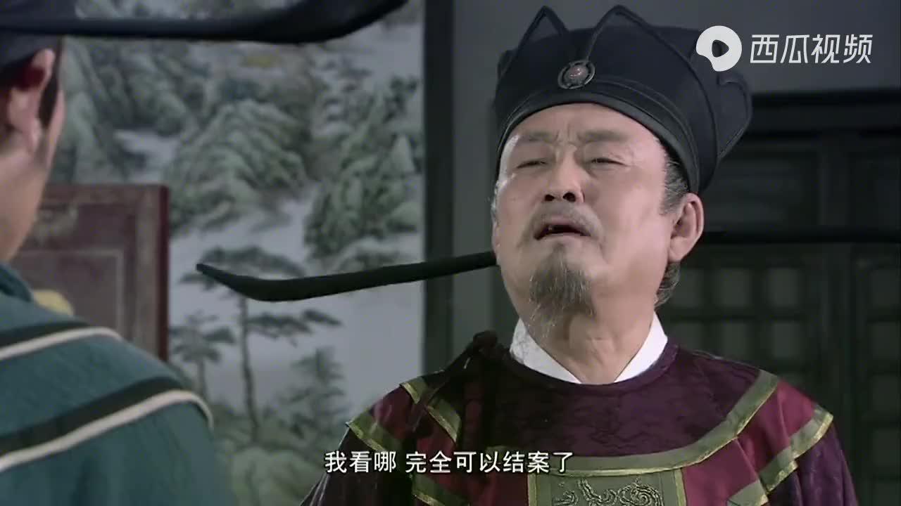 碧波仙子:巡抚吵吵着要结案,李安不同意,没想到巡抚竟这反应!