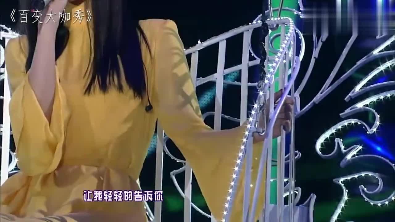 五大明星模仿杨钰莹,谢娜逗笑大家,贾玲一喊毛毛哥毛宁坐不住了