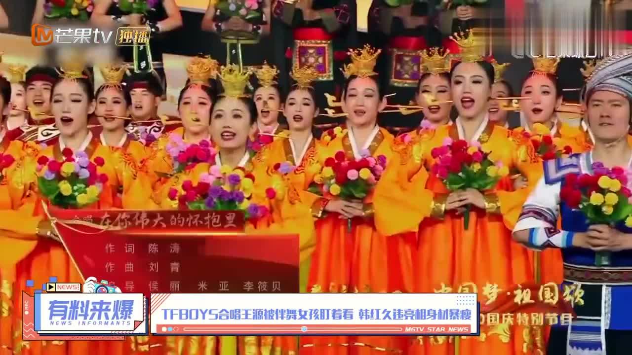 TFBOYS中秋晚会合唱,王源被伴舞女孩盯着看,小哥哥太帅了!