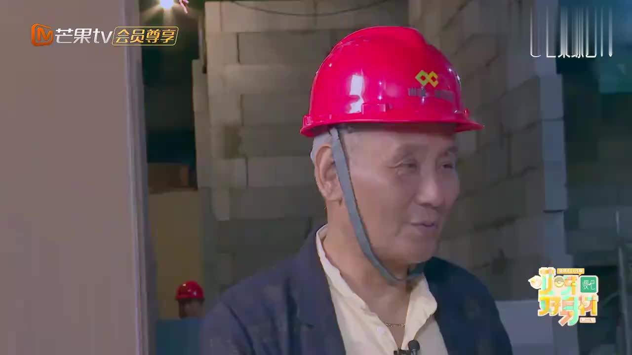 李湘指责工程拖延,害她多付了几天的租金,工程师吓得满头大汗!