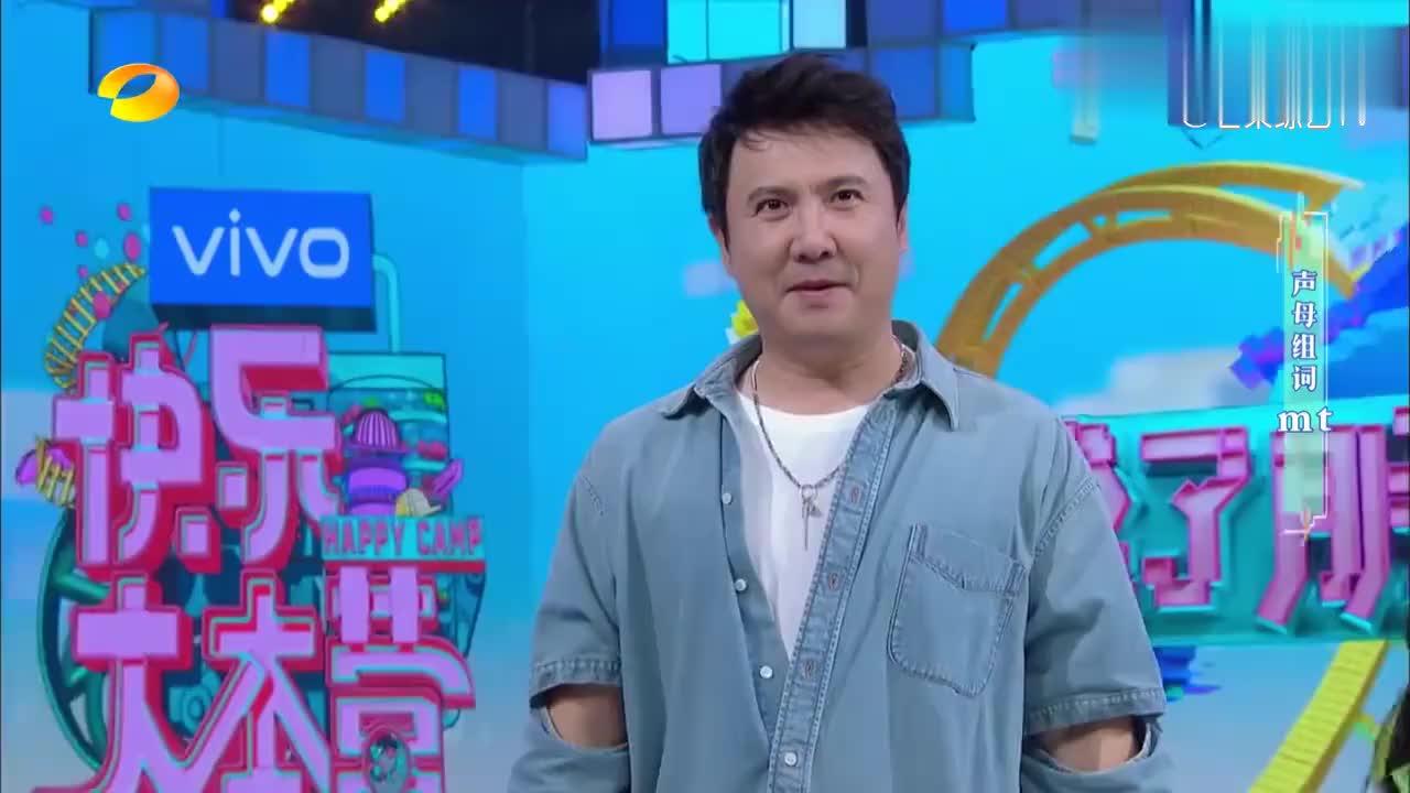 快本:刘思伟抢着答题,谁料刹不住直接跪下,何炅激动:你过了!