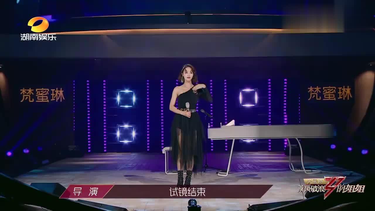 蓝盈莹获全场最高分,张雨绮疯狂拍手,宁静都露出难得的笑容!