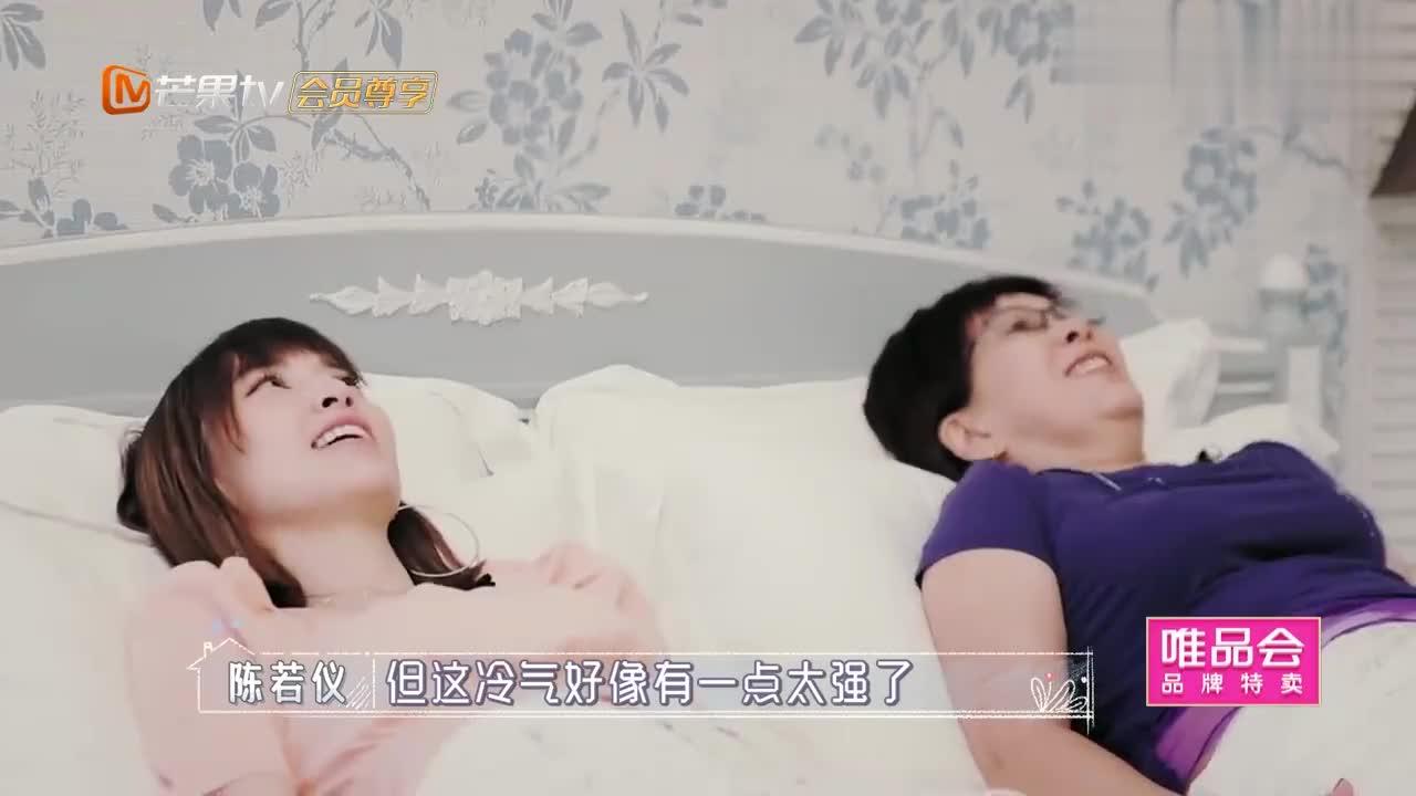 陈若仪和婆婆住酒店,谁料婆婆竟拿出一条小被被,简直太可爱了!