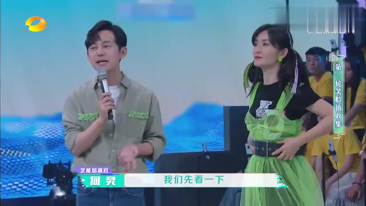 快本:易大千获全场最高分,杨幂成功击败沈腾,何炅都不敢相信!