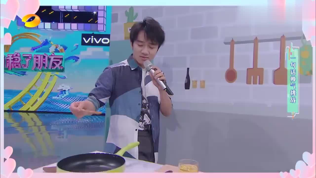 快本:王祖蓝厨味情话满分,谢霆锋当场被cue,气得想打人!