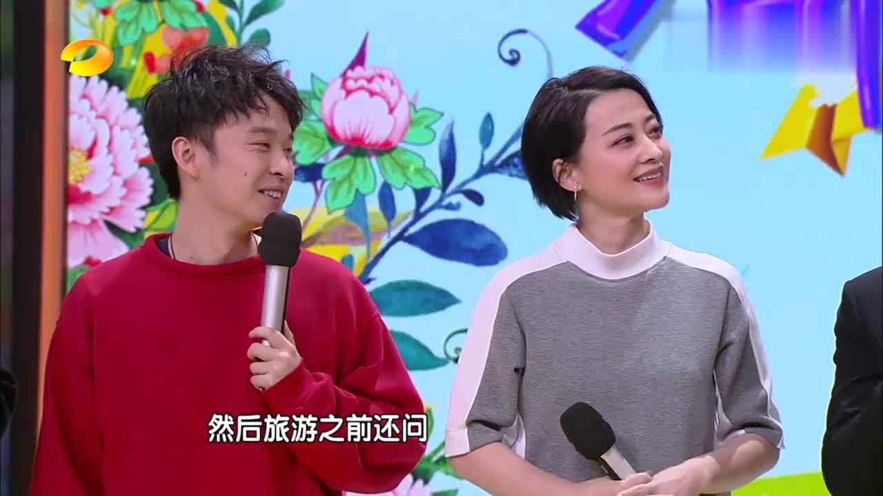 梅婷公公带儿子去天安门拍照,北京人家里必备一张,汪涵一脸认同