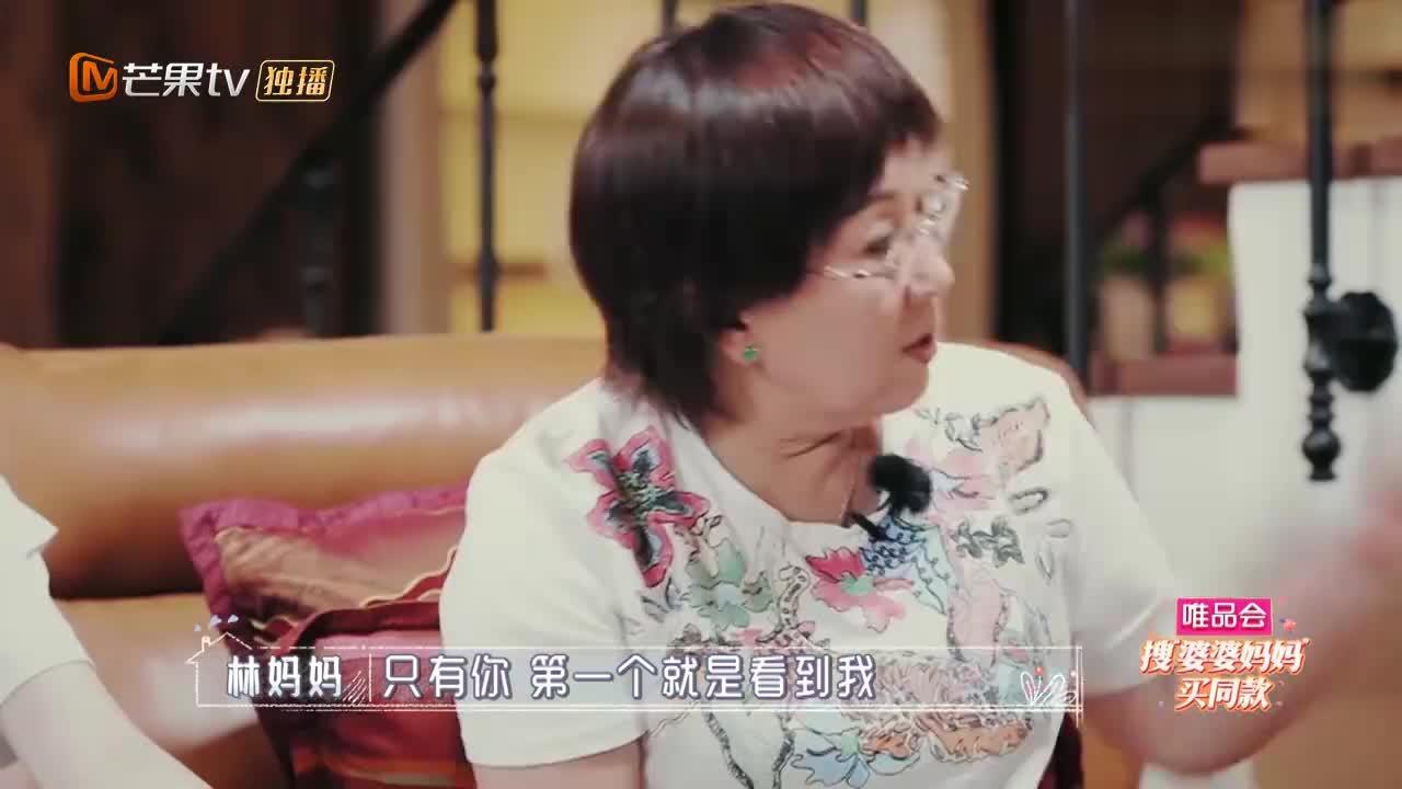 婆婆抱着林志颖倾诉:你就应该先孝顺我!陈若仪一旁表情贼复杂!