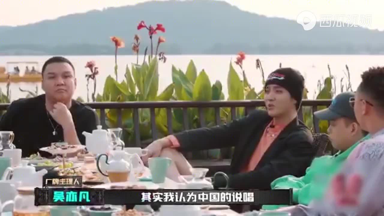 吴亦凡谈中文说唱流量困境:中国的说唱现在需要打破重来
