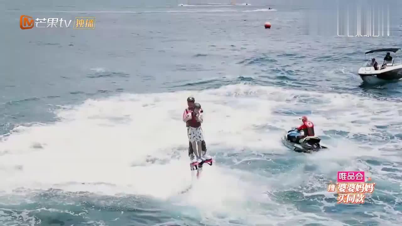 """麦迪娜体验水上运动,吓得花容失色,""""惜命昊仔"""":幸好我没去!"""