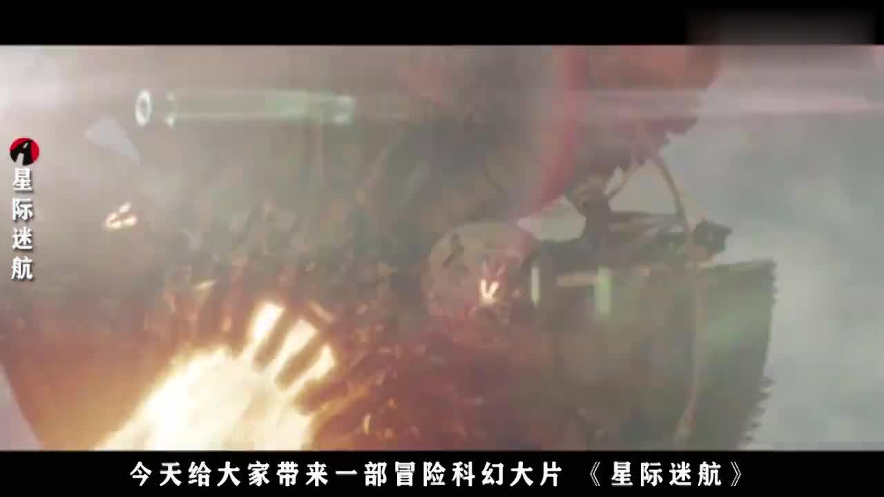 一部不输《星球大战》的好莱坞科幻巨制,场面过瘾,特效彪悍