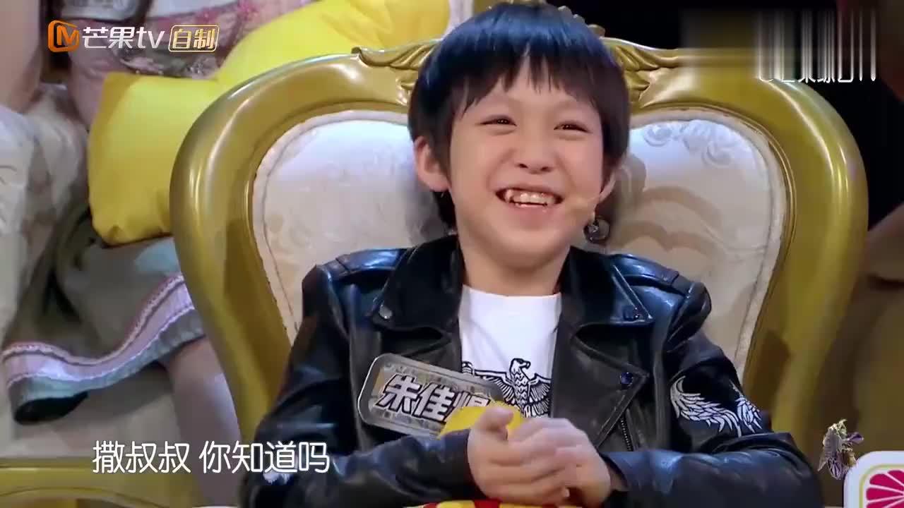小男孩零下50度拍戏,被逼吹风扇吃雪糕,撒贝宁惊得合不上嘴!