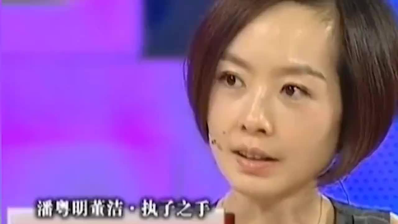 潘粤明董洁离婚另有隐情?40岁无人敢娶,潘粤明直言太可怕