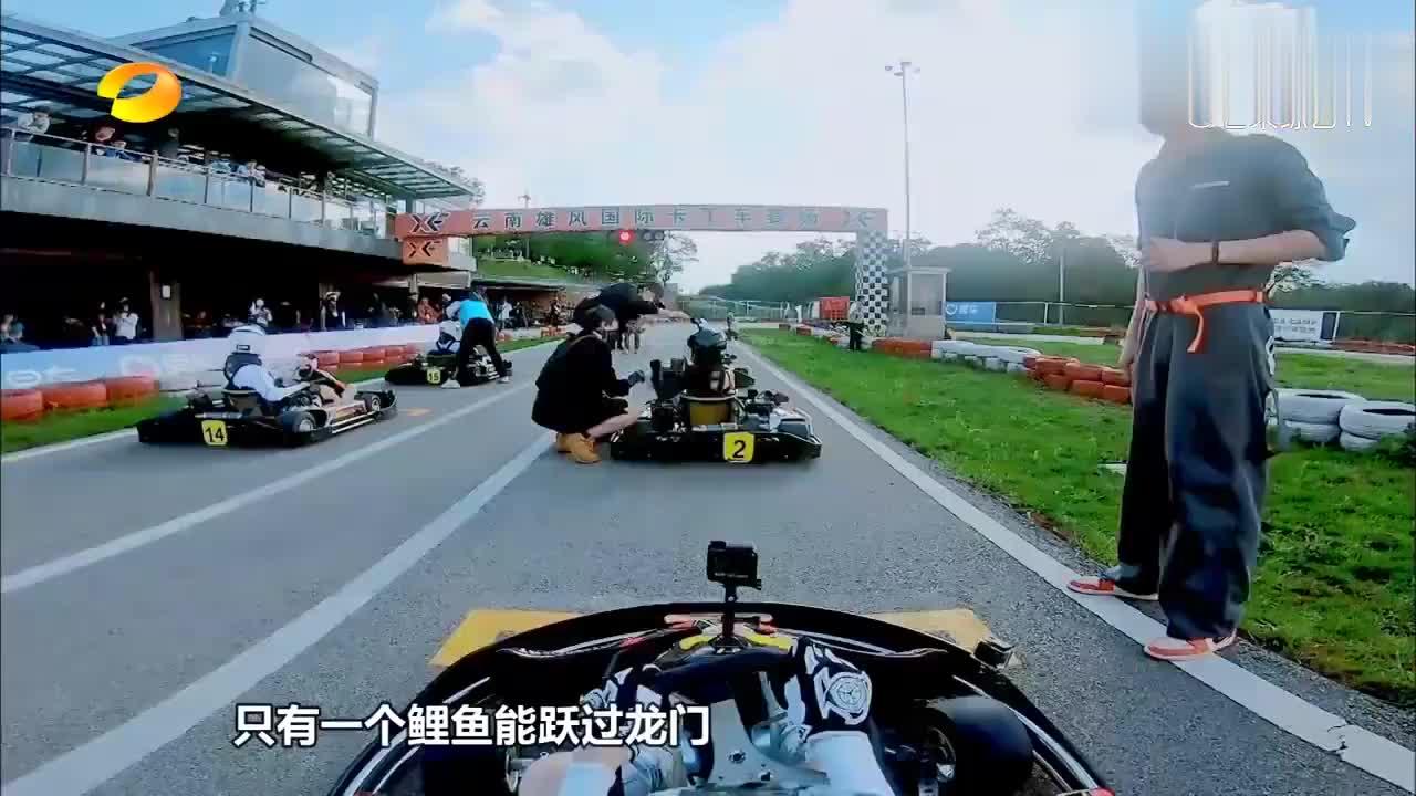 周深玩卡丁车,竟一马当先斩获第一名,张绍刚都不敢相信!