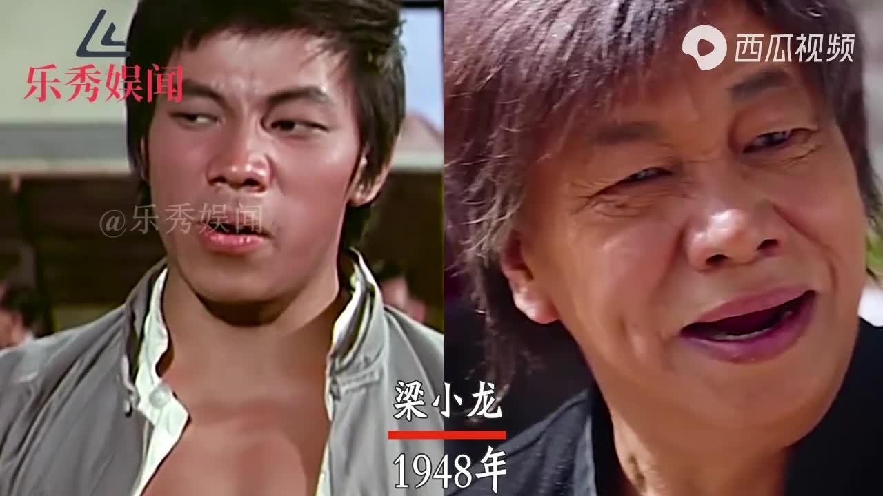 21位香港老戏骨今昔对比,尊龙 陈百祥 尔冬升,峥嵘岁月音容永留