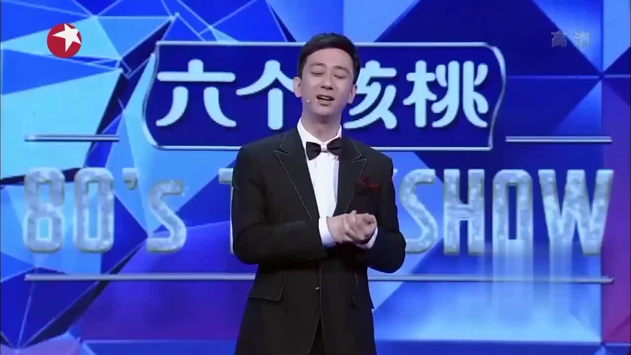 脱口秀:想问问王自健,说这个段子时,有没有想到程璐思文会离婚