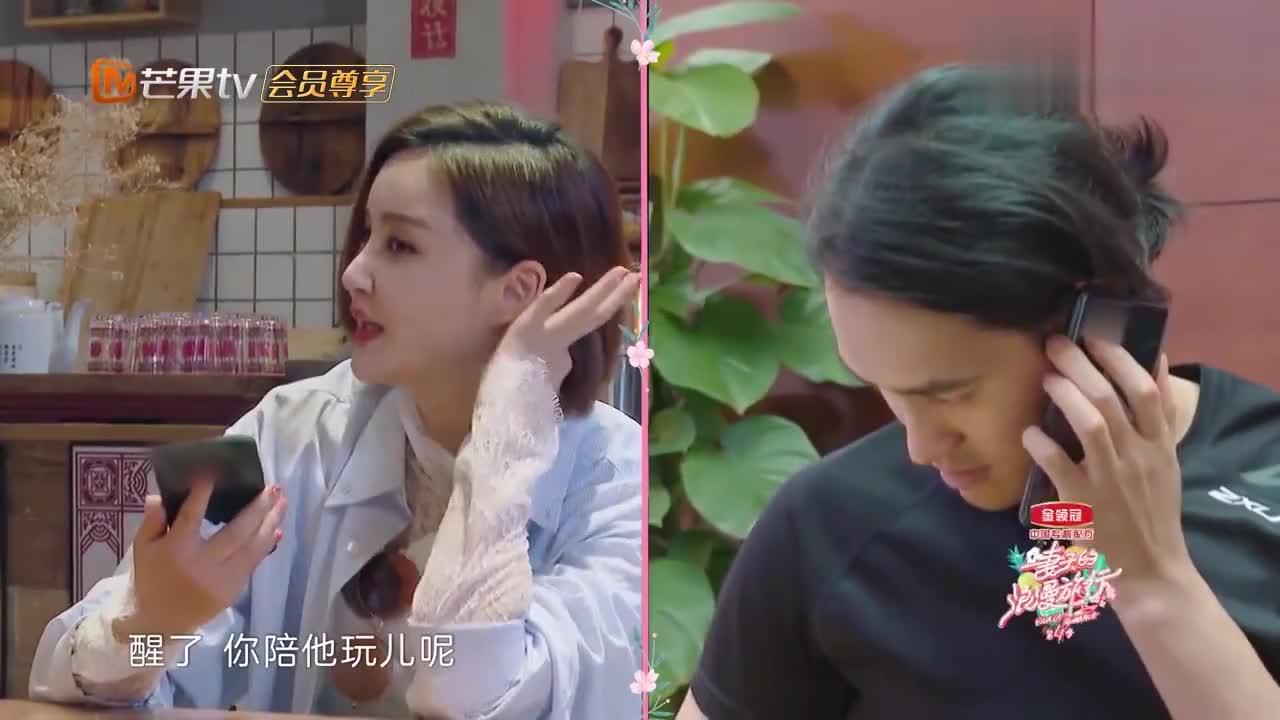 张歆艺给老公打电话,谁料袁弘不按套路出牌,注意点录节目呢!