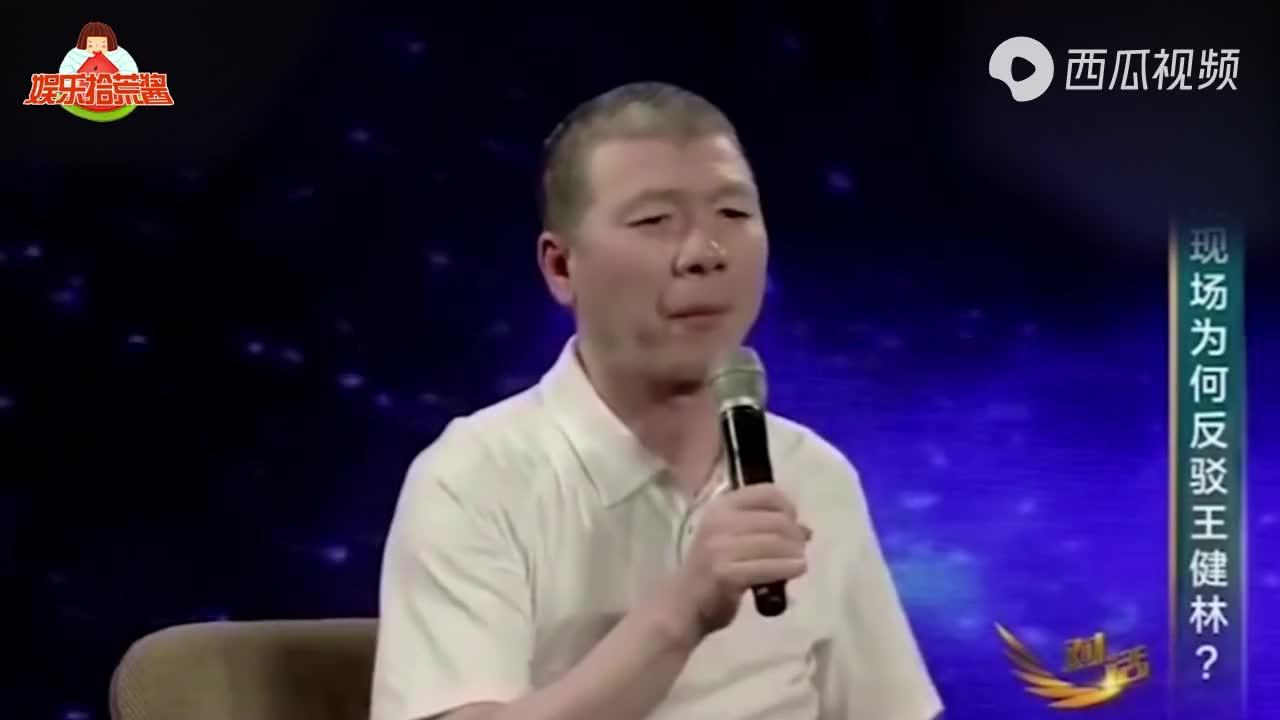 王思聪帮父亲王健林怼冯小刚,冯小刚:你有钱跟我有啥关系?