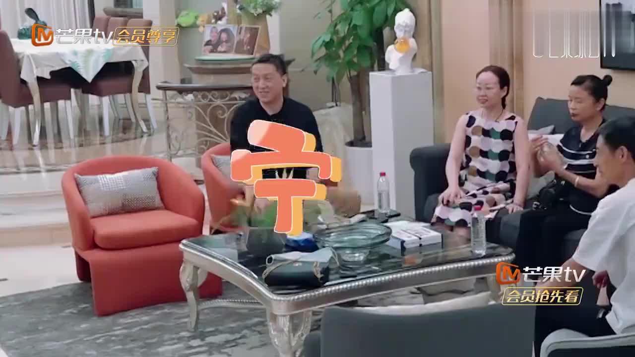 丈母娘参观Gai的新豪宅,无意发现一张照片,亲妈:颜值巅峰!