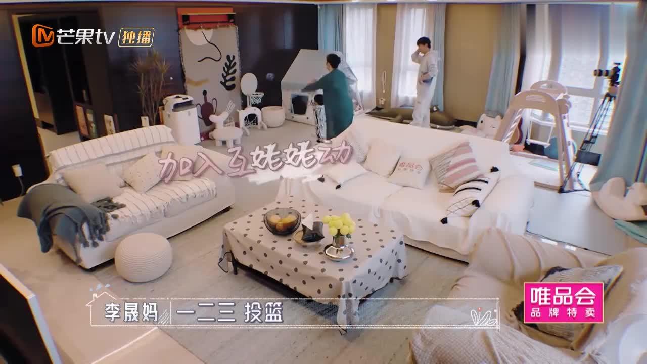 走廊上演爱情大剧,李晟:你想搭讪我?李佳航贼逗:请注意仪态!