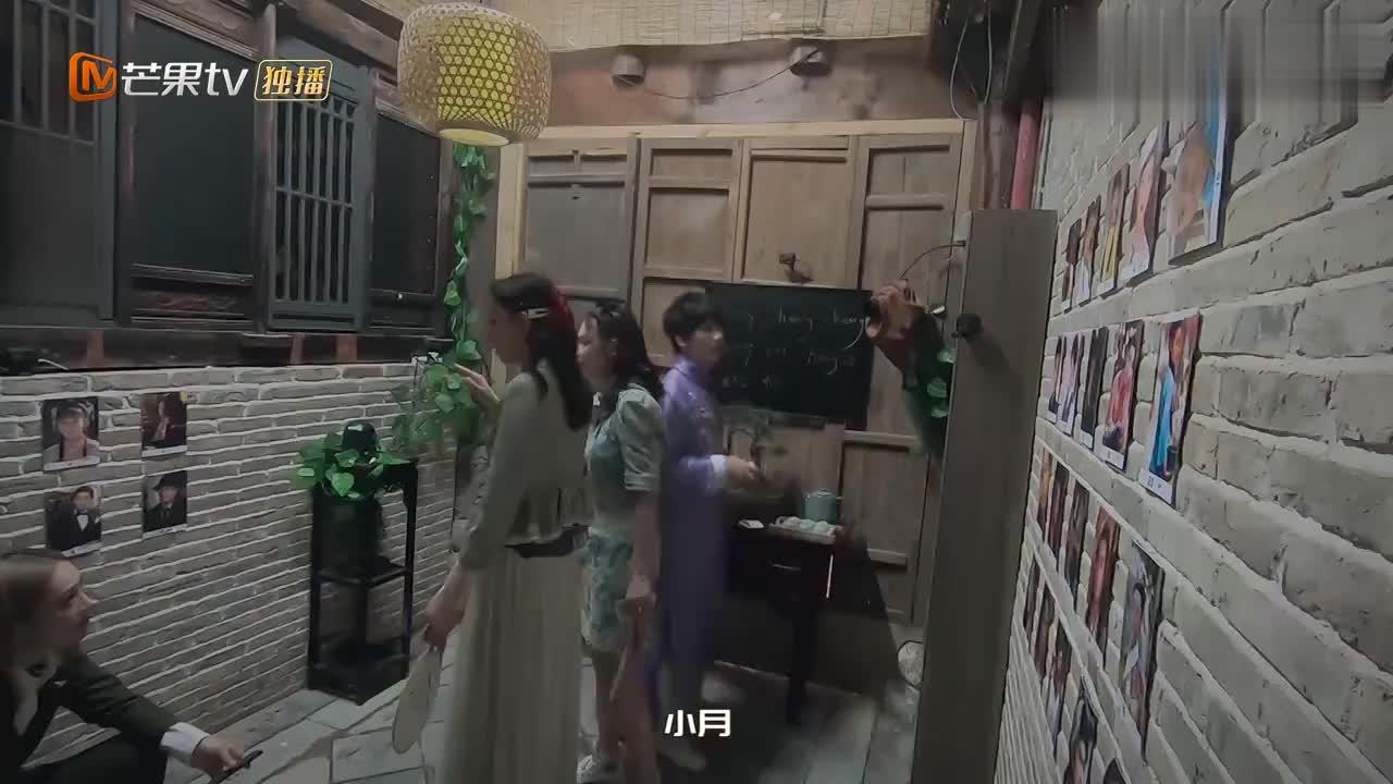 密逃:张雨绮写出白展堂拼音,谁料大张伟一看,瞬间傻眼了!