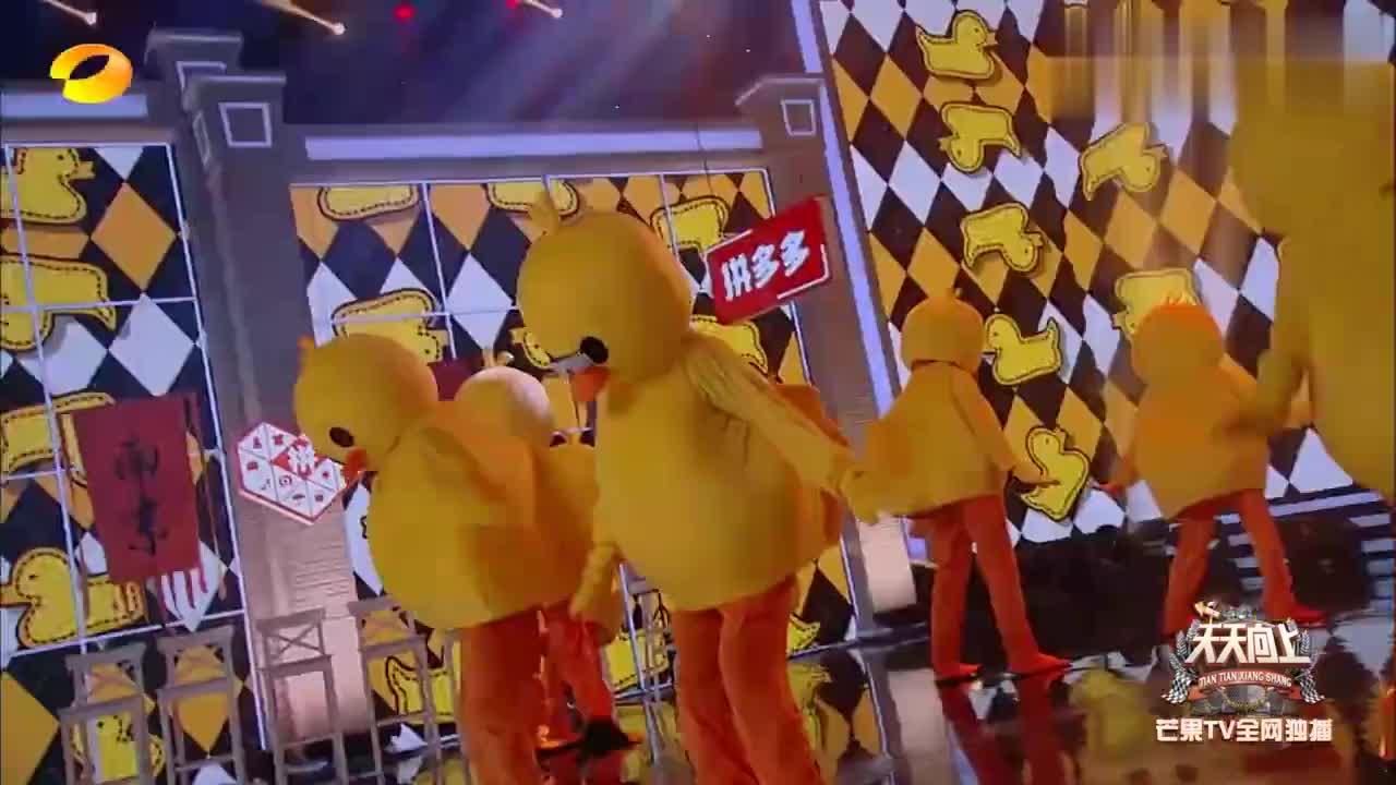 王一博与小黄鸭开跳鸭子舞,青春活力尽显俏皮,真是可爱到爆呢