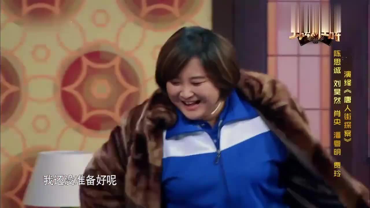 陈思诚爆笑模仿王宝强,与贾玲上演对手戏,刘昊然人都看傻了!