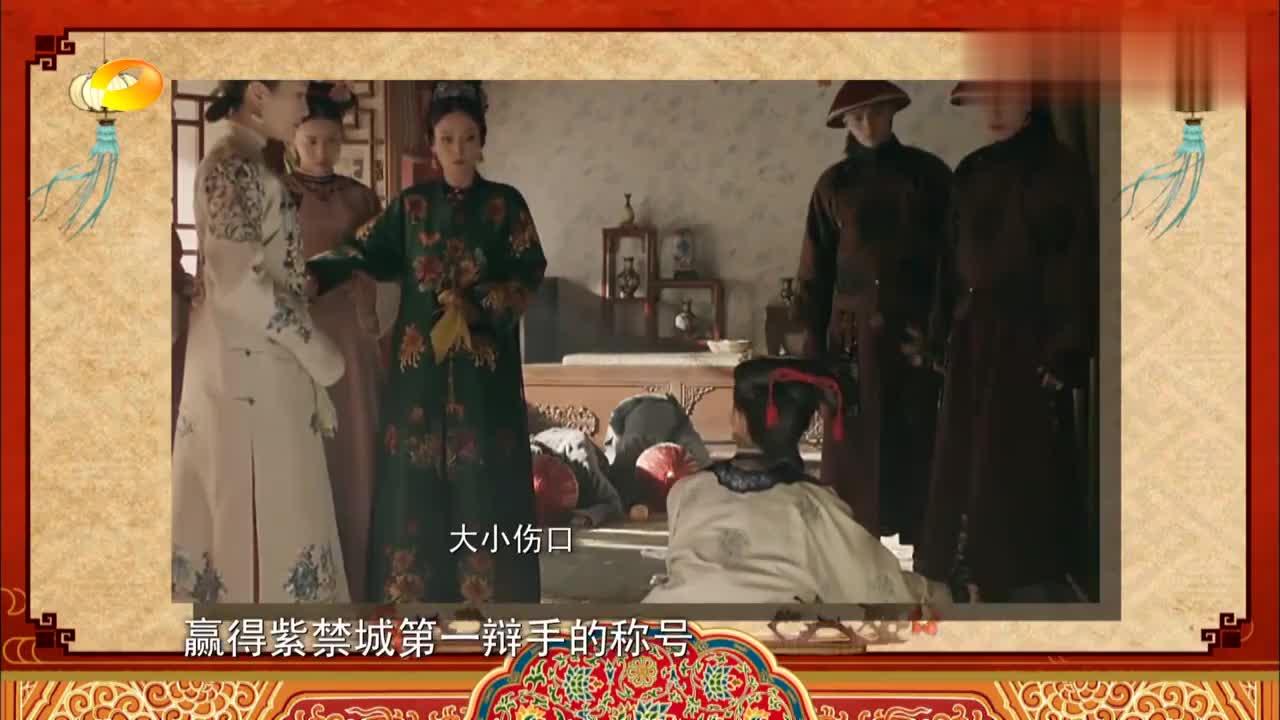 刘奕君在线笔芯,怎么看怎么像反派,刘怡潼这两父子长得太像了