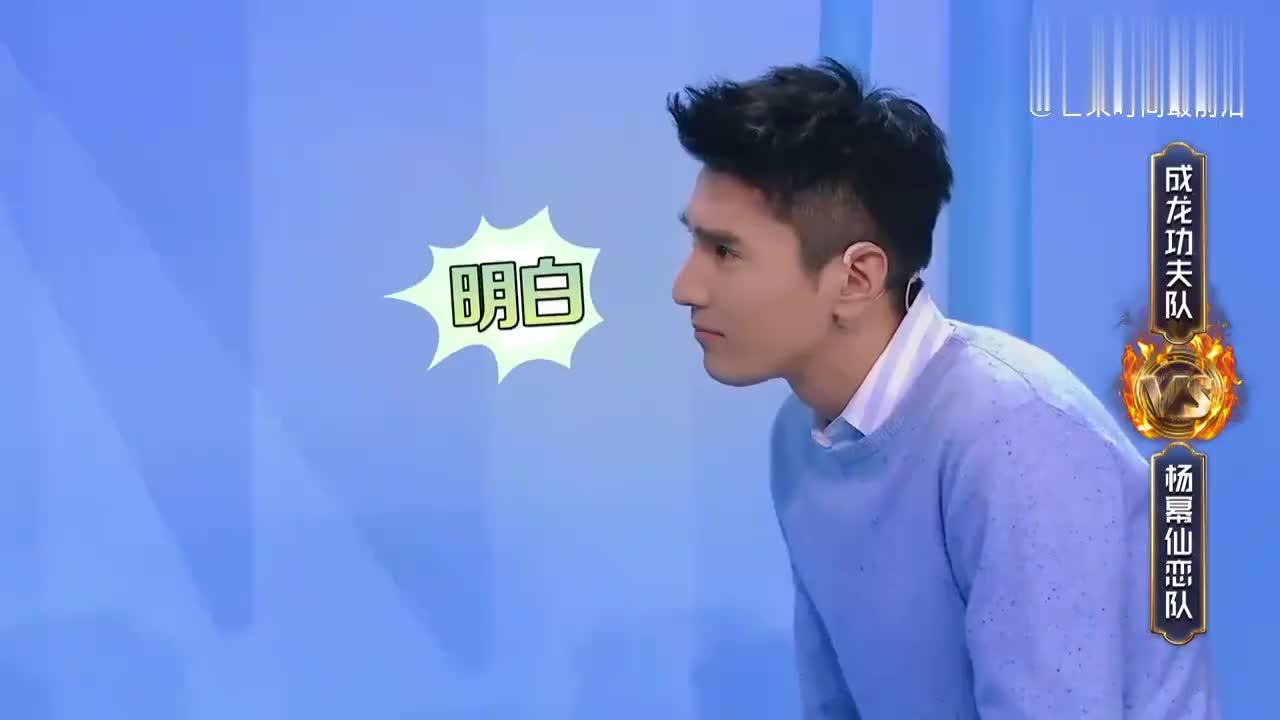 """王牌对王牌:迪丽热巴""""秒懂""""赵又廷表演?众人大呼:太强了!"""