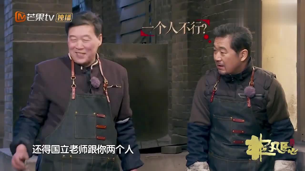 张国立喝茅台,脸上表情那叫一个飘飘欲仙,看到杨迪老张忍不住了