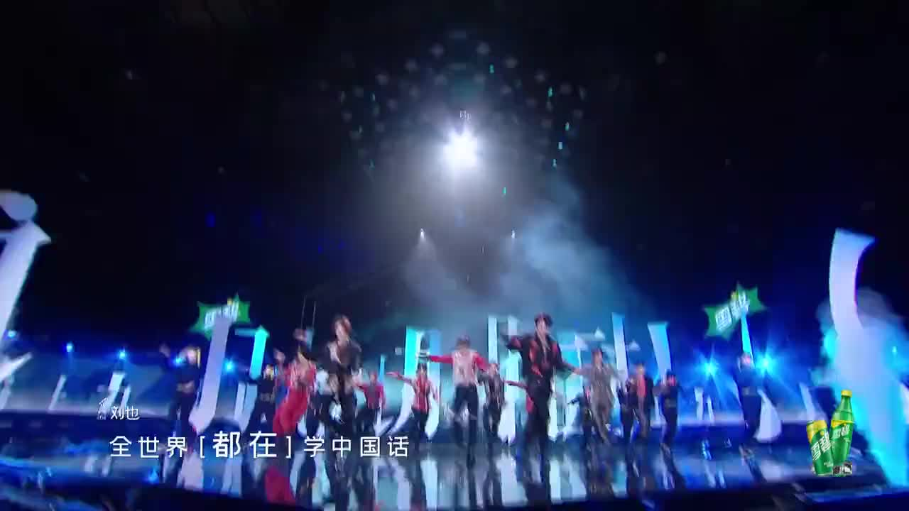 R1SE与SNH48对决放大招?夏之光连续空翻太酷,太炸!