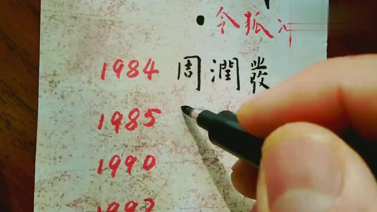 李连杰周润发,还有吕颂贤,哪个才是金庸笔下不羁的令狐冲