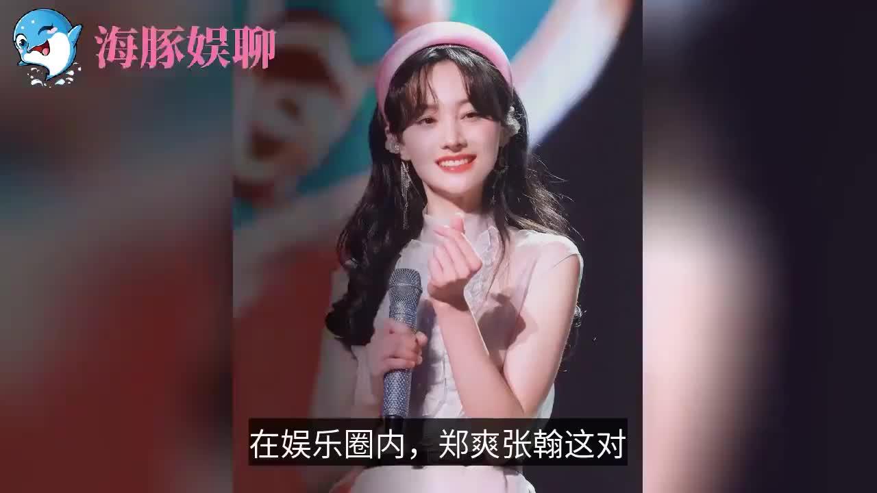 张翰与郑爽同台录制综艺节目,男方后援会辟谣,目前无综艺行程