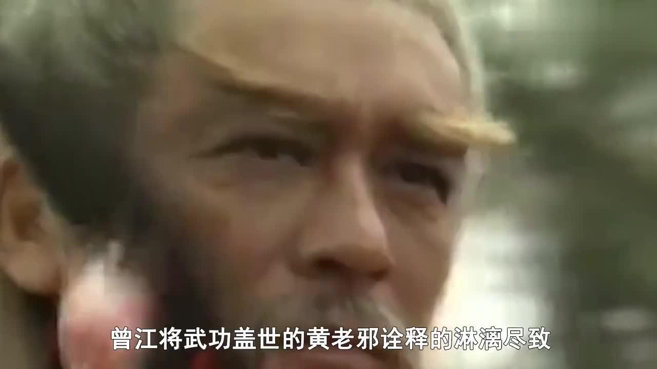 """""""黄药师""""曾江:三个老婆都是大美女,如今86岁还不服老!"""