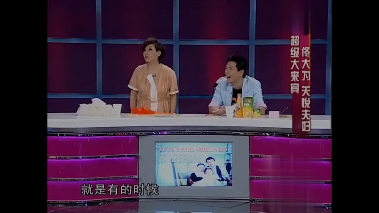 关悦说女儿在家排倒数第一,希望她长大成为中医,戴军这话好搞笑
