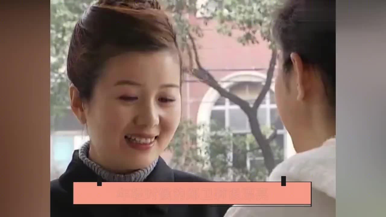 郑卫莉:二婚给杜淳当后妈,为拍好戏假戏真做,如今隐退无人识!