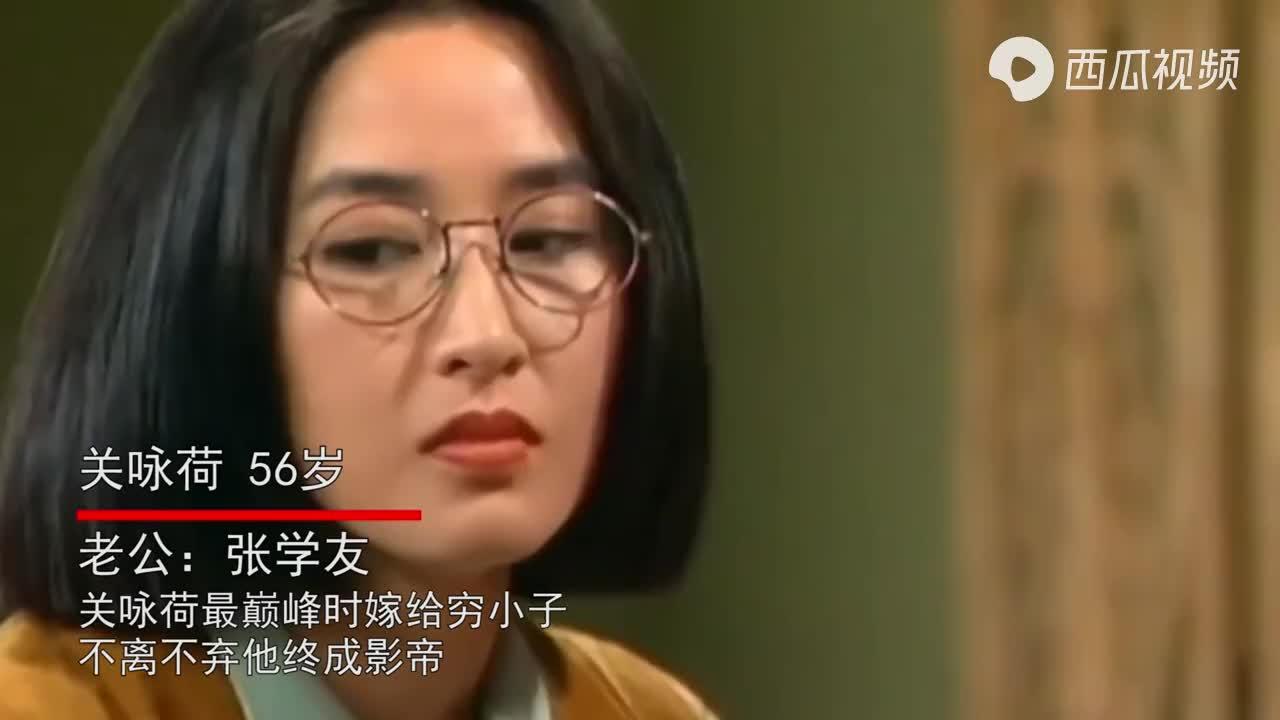 10位娱乐圈大佬的老婆,郭蔼明 高丽虹 赵雅芝,谁的气场最强大