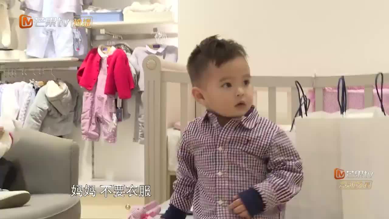 马雅舒给孩子买衣服,奢饰品童装任由爱登选,熊孩子竟看不上眼!