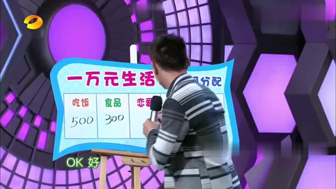 """吴奇隆自爆和刘诗诗在一起一分钱也不用花,称自己是""""小白脸"""""""