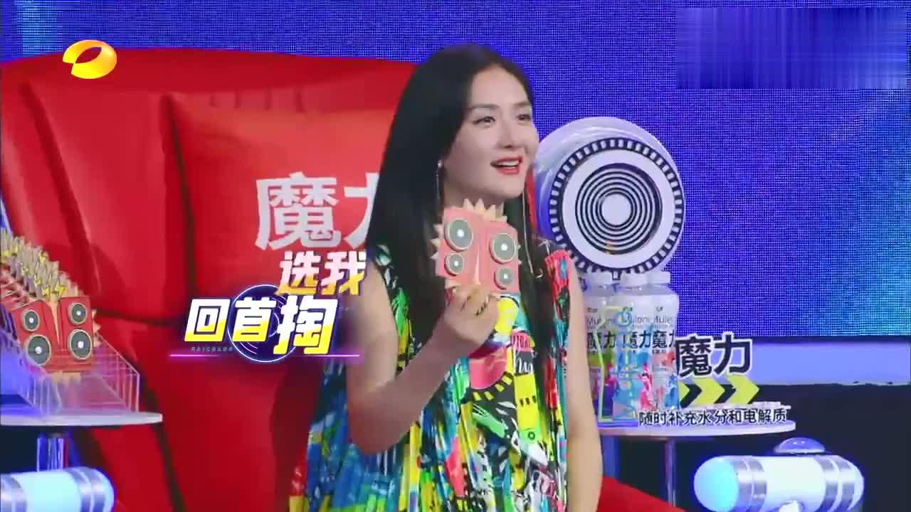 众人现场讲广东话,谢娜上演四川版广东话,直接笑翻大张伟!