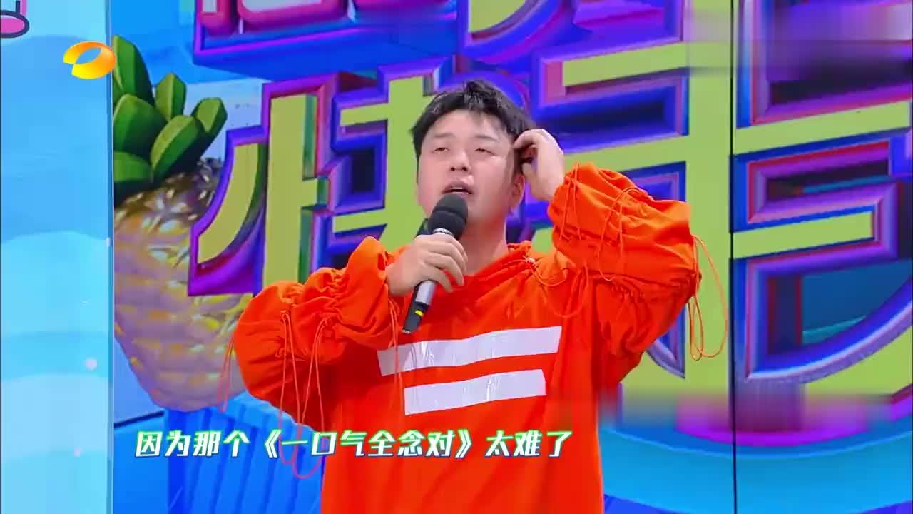 吴青峰点评海涛唱的歌曲,陈立农无辜躺枪,一脸委屈:我招谁了