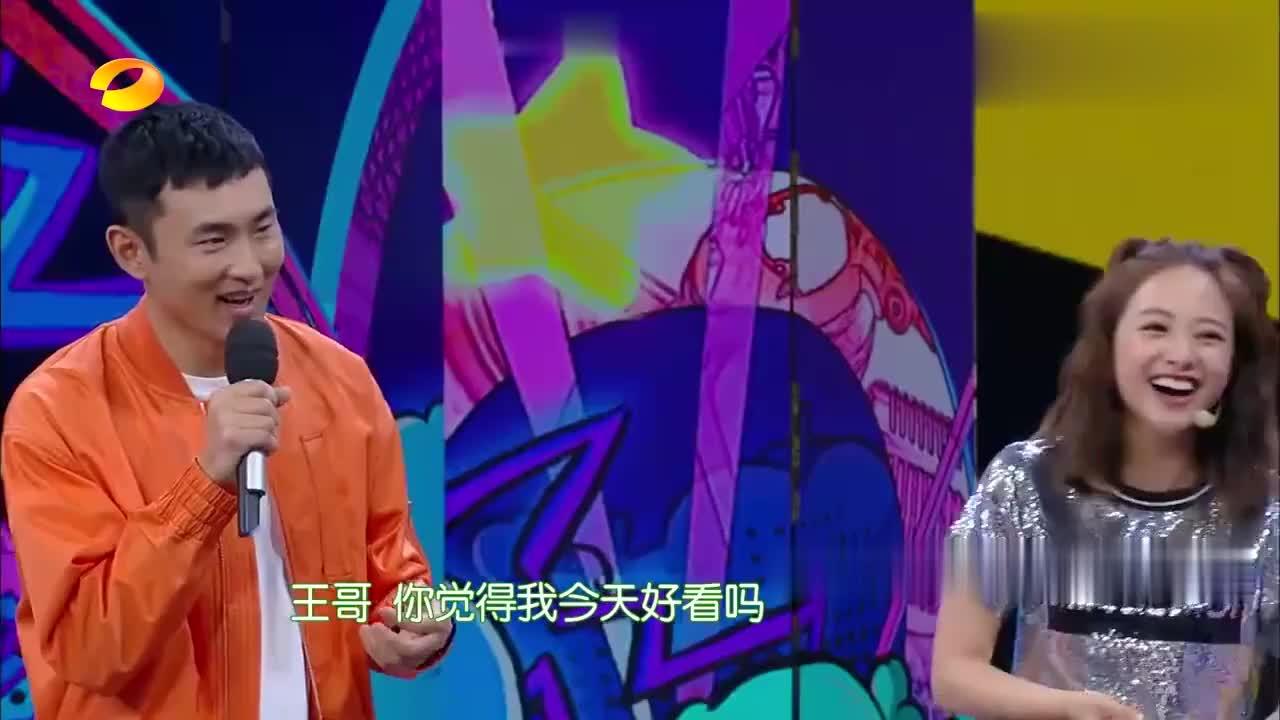 吴昕问王彦霖:你觉得我好看吗,王彦霖回应两个字全场笑翻了!