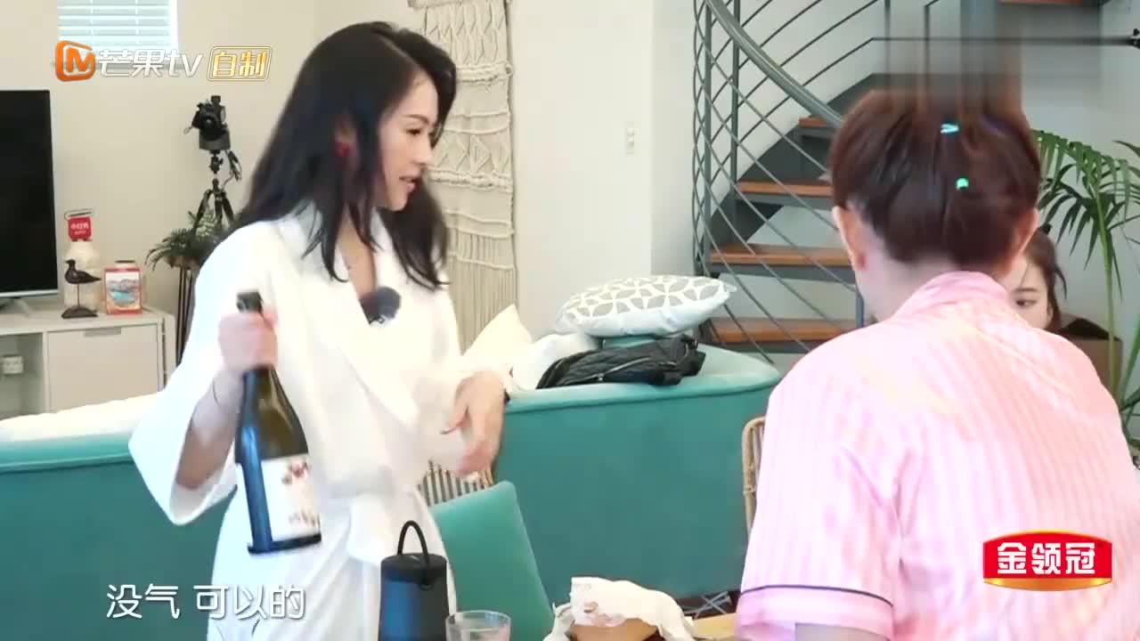 谢娜吃早餐,遭袁咏仪怼又被章子怡嫌弃,直喊:这届妻子不好惹
