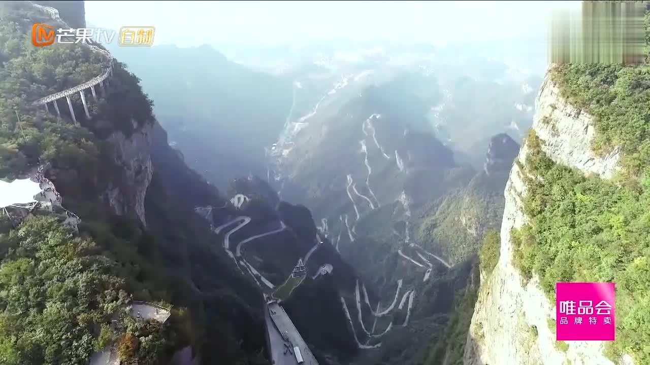 谢娜带妻子团走天门山,999个台阶看着十分陡峭,杨千嬅一脸紧张